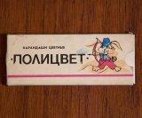ロシア ヴィンテージのクーピーペンセット