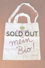 ドイツ スーパーマーケット エコバッグ /2way  ALNATURA