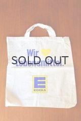 ドイツ スーパーマーケット EDEKA(エデカ) エコバッグ 大きめサイズ マチ付き