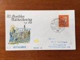 ドイツ FDC 1966年  Deutscher Katholikentagカトリック教会大会
