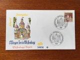 ドイツ FDC 1967年 Weissenburg Bayern