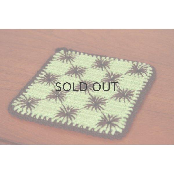 ドイツ 手編みの鍋敷き ブラウン×ミントグリーン