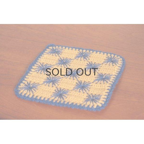ドイツ 手編みの鍋敷き ベージュ×ブルー